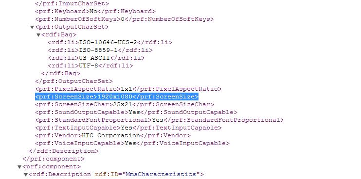 UAprof for HTC M8(leak)